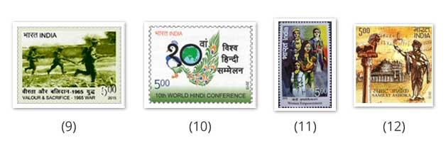Top 16 Indian stamps of 2015