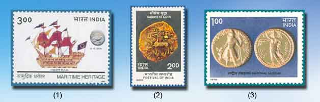 Coins of India on Indian Postage Stamp