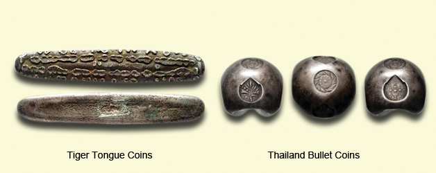 The Most Unusual Ancient Coins of the World