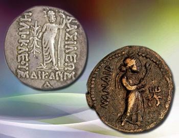 Deities on Kushan Coins - Part I