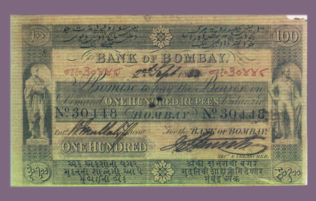 Bank Note Issued by the Bank of Bombay