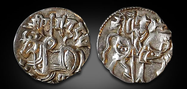 Numismatic Continuity in Indian Coinage