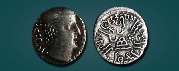 Rudrasimha-Date-102-SE