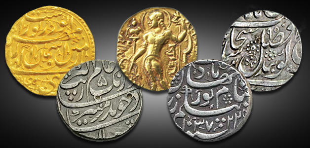 Indian coins with couplets