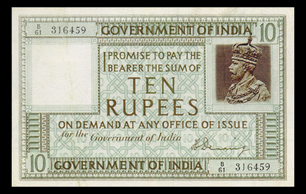 10 Rupee Note belonging to the King's Portrait Series – George V
