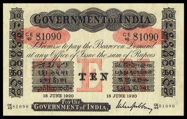 10 Rupee Uniface Note with Red Underprint Issued on 18 June 1920