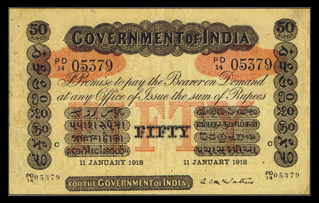 50 Rupee Uniface Note with Red Underprint Issued on 11 January 1918