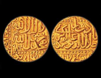Coins of Akbar