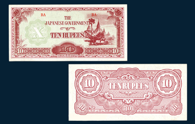 Japanese Invasion Money