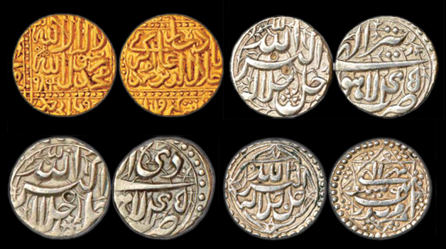 Coins of Akbar | Mintage World