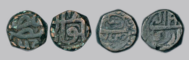 Coins of Akbar