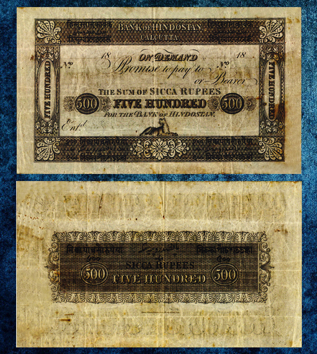 Bank of Hindostan 500 Sicca Rupees Banknote
