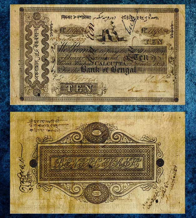 Bank of Bengal 10 Sicca Rupees Banknote
