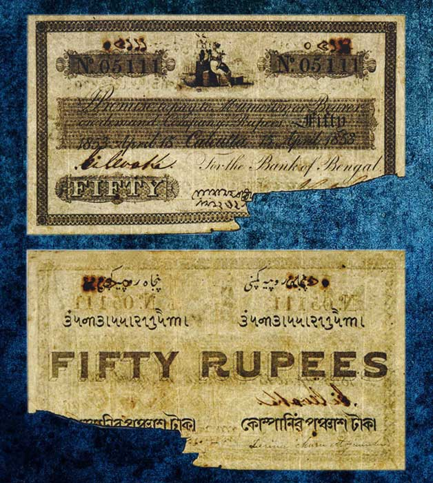 Bank of Bengal 50 Company Rupees