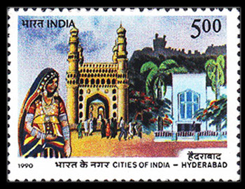Stamps of India with monuments