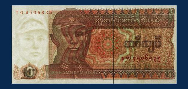 Strange Banknotes burma