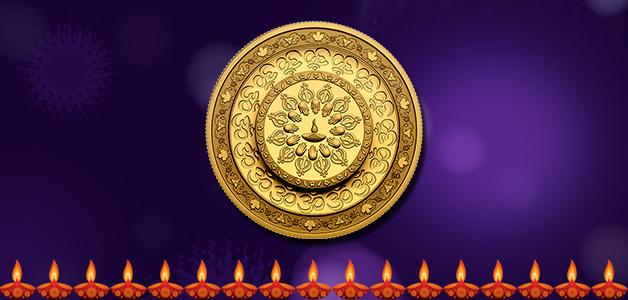 Canadian Diwali Coin