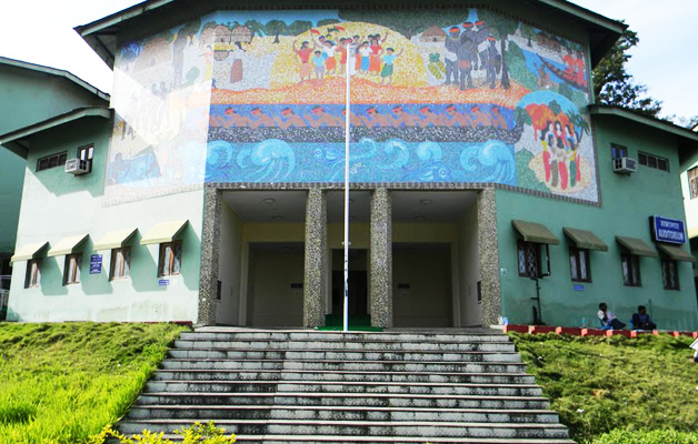 Anthropological museum at Port Blair