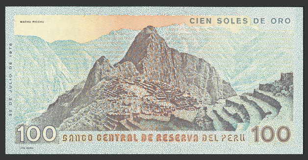 tourist-places-on-banknotes-part-ii