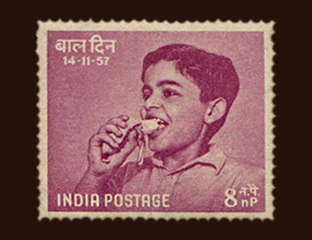 childrens day stamps