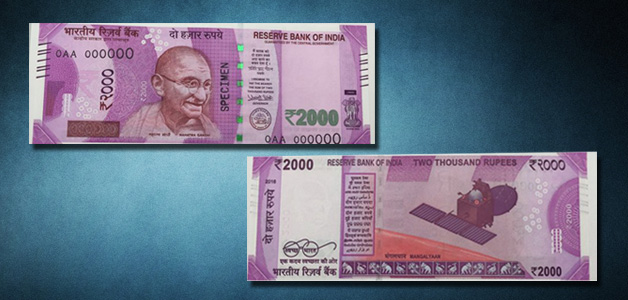 History of Fake currency