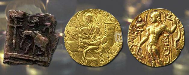 Chandragupta II coins