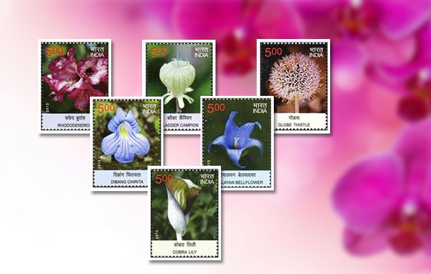 flowers on stamps