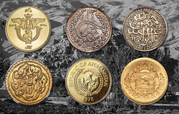 Afghan Coins