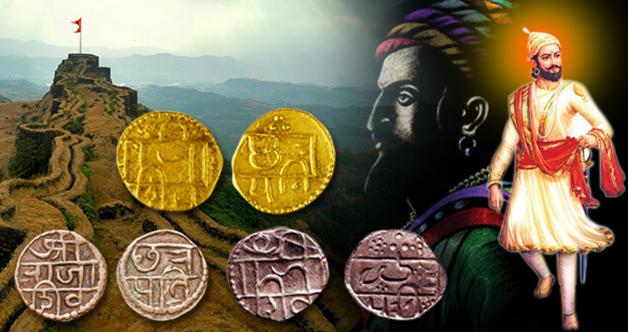 Shivaji Maharaj Coins