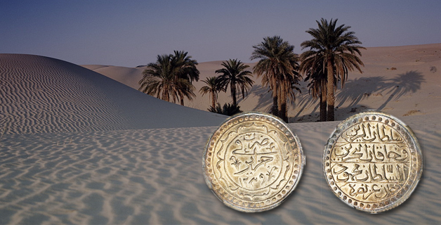 Coins of Algeria