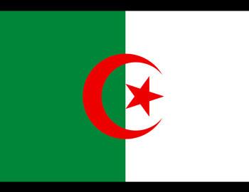 Coins of Algeria