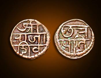 Shivaji Coins