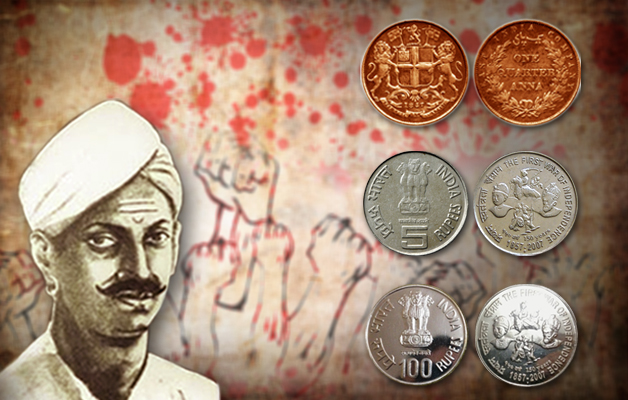 Mangal Pandey coins