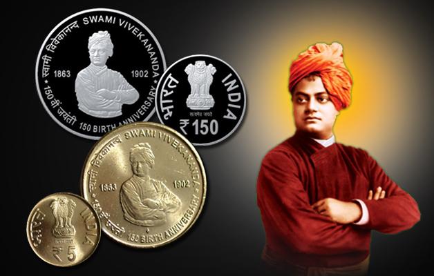 Swami Vivekananda coins