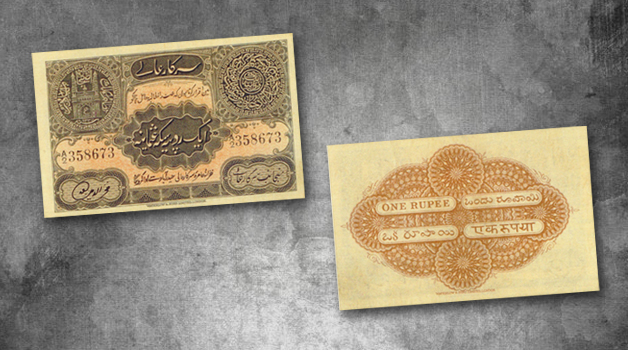 one-rupee-notes-hyderabad-jammu-kashmir