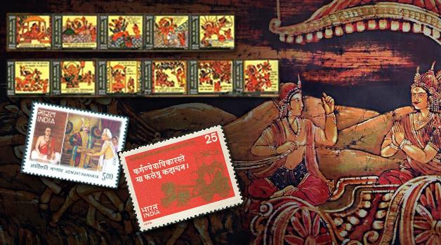 Gita Jayanti stamps