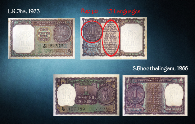 journey-one-rupee-note