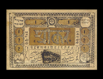 One rupee notes of Hyderabad and Jammu & Kashmir