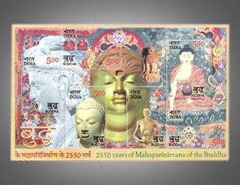 Gautam Buddha stamps