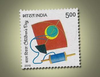 Makar shankranti special stamps