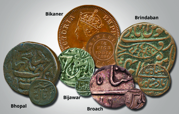 Indian Princely State Coins