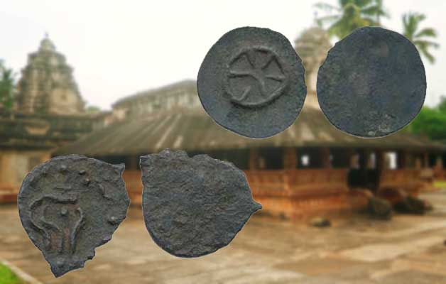 Banavasi Coins