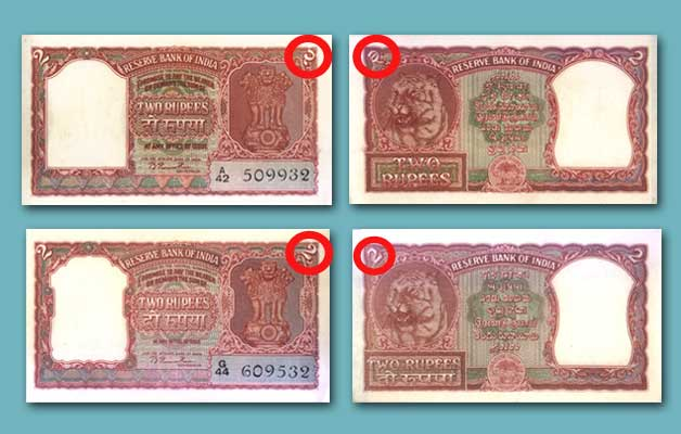 Rs 2 banknote
