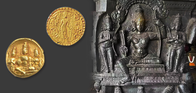 Depiction of Daśāvatāra on Indian Coins