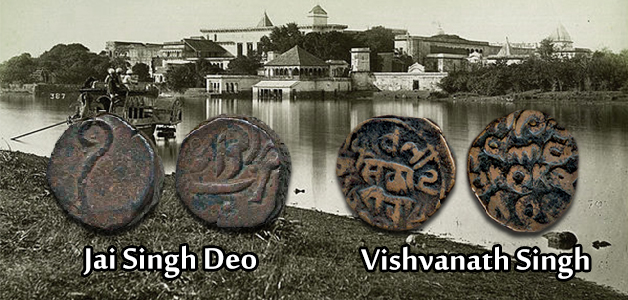 coinage-rewa-princely-state