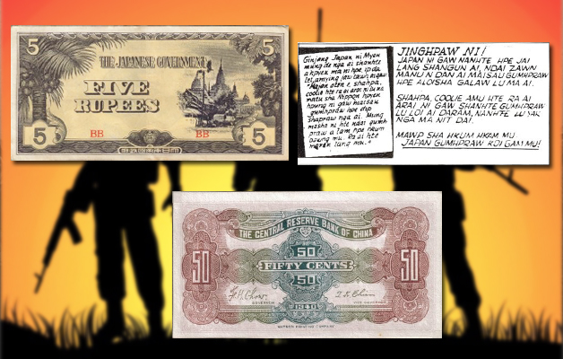 Propaganda banknote