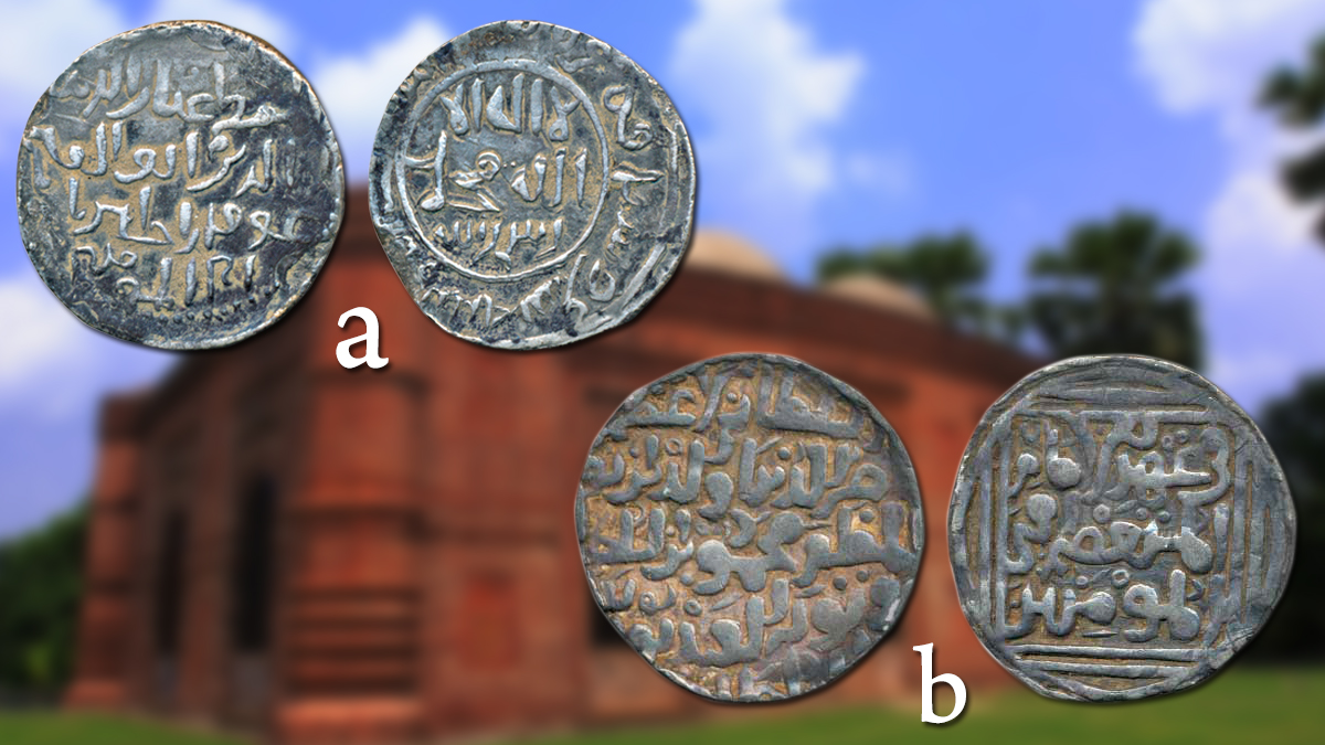 coins-bengal-sultanate