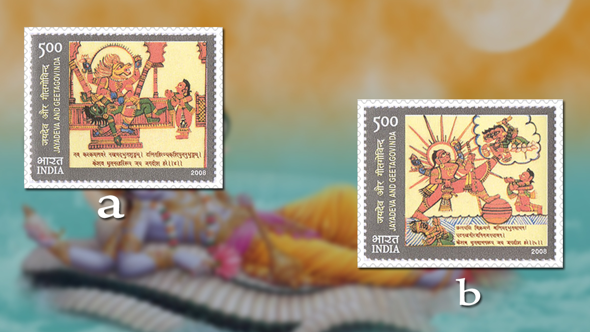Incarnations of Lord Vishnu on stamps