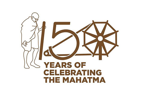 Commemoration of 150th birth anniversary of Mahatma Gandhi