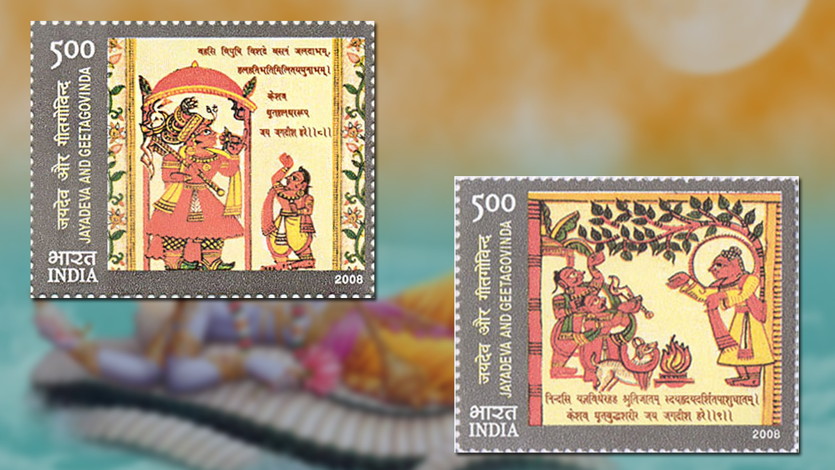 incarnations-lord-vishnu-stamps-ii